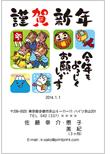 ファイル 1034-1.png