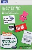 ファイル 300-2.jpg