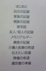 ファイル 316-2.jpg