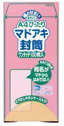 ファイル 80-4.jpg