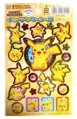 ショウワグリム キャラクターシール(ピカチュウ2) ポケットモンスターダイヤモンド&パール 55-6225